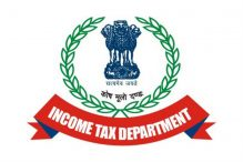 Income-Tax-Department-Logo