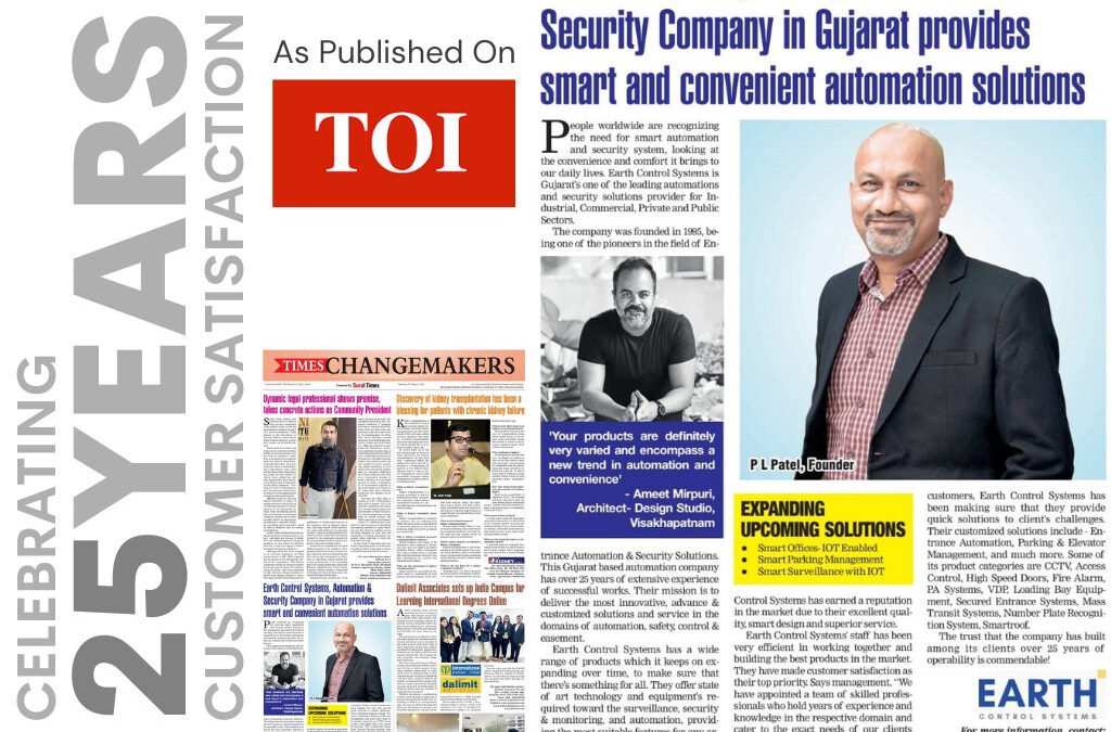 Earth Control Systems, Automation & Security Company in Gujarat provides smart and convenient automation solutions as published on times of india